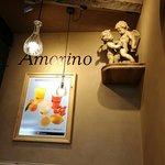 صورة فوتوغرافية لـ Amorino
