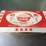 A-Ying Fried Spare Ribs Rice照片