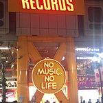 ภาพถ่ายของ Tower Records Cafe Shibuya