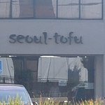 Seoul House of Tofu resmi