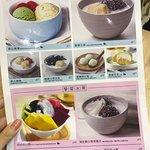 香港满记甜品(朗四店)照片