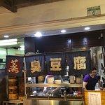 Chou Lao Ban Steamed Stinky Toufu照片