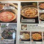 萨莉亚意式餐厅 (荔枝角)照片