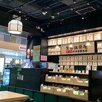 京都抹茶庵丸久小山园日本茶照片