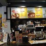 枝仔冰城 (台北大稻埕店)の写真
