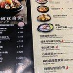 涓豆腐 - 中坜大江店照片