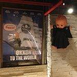 Photo of Teppan Baby Shinjuku