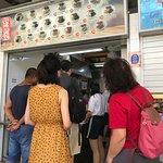 Photo of Sin Heng Kee Porridge