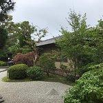 Valokuva: Heisei Garden Genshinan
