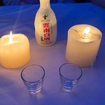 After dinner drink. Chinese liquor in fancy bottle