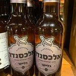 ภาพถ่ายของ BeerBazaar Jerusalem