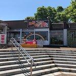 ภาพถ่ายของ Oyabegawa Service Area Nobori