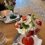 Fotografia lokality I Love Ice Cream
