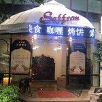 Foto van Saffron Indian Restaurant