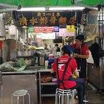 Miao Dong Qing Shui Pork Chop Noodle照片