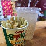 ภาพถ่ายของ Calbee Plus Harajuku Takeshitadori