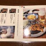 一鹤骨付鸡 (高松店)照片