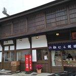 Matsumura Manju照片