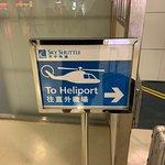 Heliservices HK- Hong Kong Sightseeing  Tour Photo