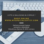 Gifts and Balloons for any occasion