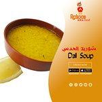 ภาพถ่ายของ RAKOON INDIAN FOOD