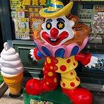幸运小丑(五稜郭公园前店)照片