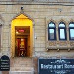 Restaurant Romany의 사진