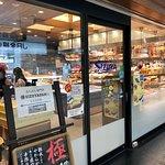 Foto van Sizuya, Kyoto Station