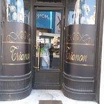 صورة فوتوغرافية لـ Trianon