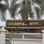 ภาพถ่ายของ Oriental House
