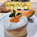 FLIPPER'S照片