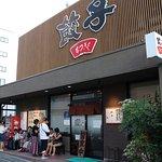 Zdjęcie Mutsugiku