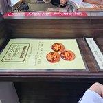 安德魯餅店照片