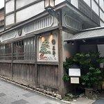 永田町黑泽照片