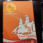 4 & 5 Food Center의 사진