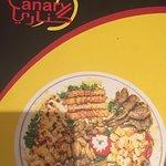 صورة فوتوغرافية لـ Canary Restaurant