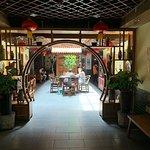 湘子门国际青年旅舍张图片