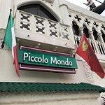 ภาพถ่ายของ Tratoria Piccolo Mondo