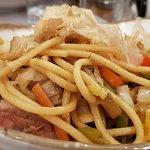 Wok de Atún - Delicioso