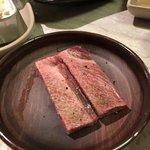 尚八日式燒肉店照片