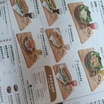木盆轻食馆(明哲店)照片