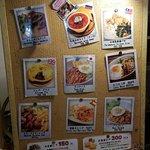 ภาพถ่ายของ Sakura Cafe Jimbocho