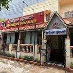Mahesh Prasan Entrance