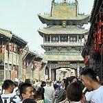 Ancient City of Pingyao Φωτογραφία