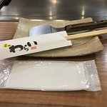 Kyoto Nishiki Warai the Cube照片