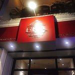ภาพถ่ายของ Era Restaurant
