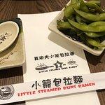صورة فوتوغرافية لـ Kung Fu Little Steamed Buns Ramen