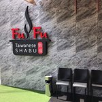 ภาพถ่ายของ FuFu Taiwanese Shabu