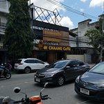 ภาพถ่ายของ ร้านกาแฟสดดอยช้าง