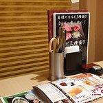 Gunma Sodachi照片